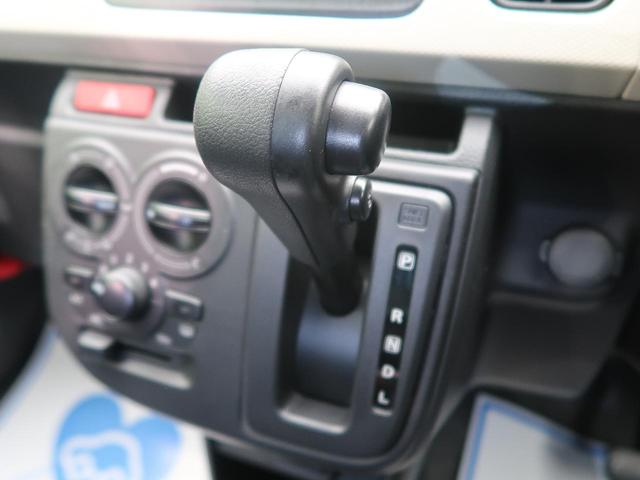 L 純正オーディオ シーヒーター アイドリングストップ キーレス ヘッドライトレベライザー 盗難防止装置(32枚目)