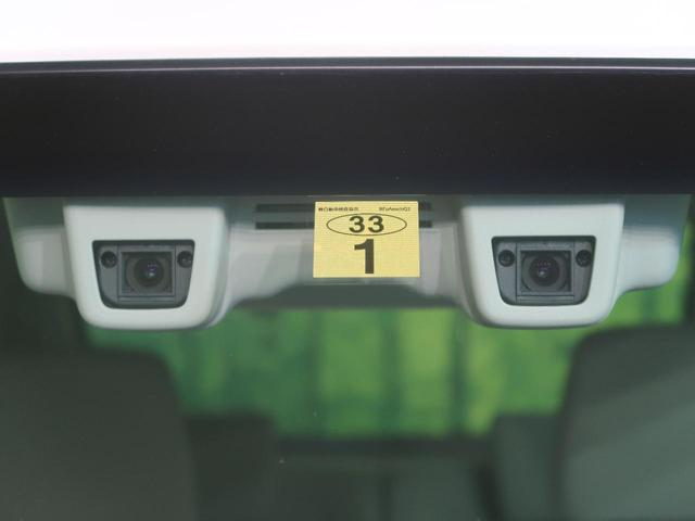 X SDナビ 電動スライド シートヒーター デュアルカメラブレーキサポート アイドリングストップ スマートキー オートエアコン 禁煙車 車線逸脱警報装置 横滑り防止装置(3枚目)