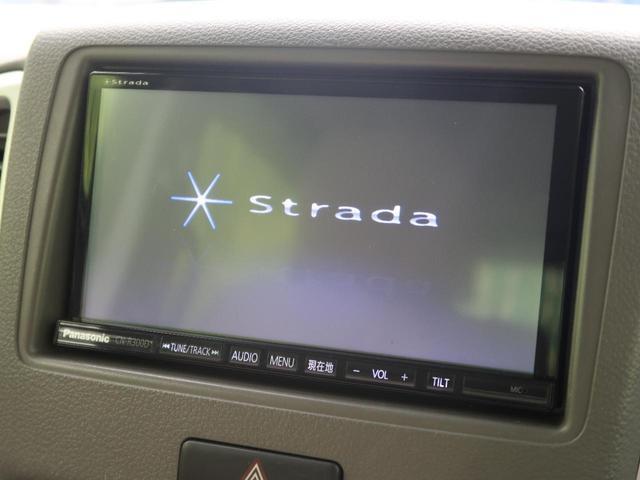 X SDナビ 電動スライド シートヒーター デュアルカメラブレーキサポート アイドリングストップ スマートキー オートエアコン 禁煙車 車線逸脱警報装置 横滑り防止装置(4枚目)