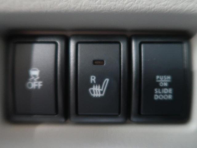 X SDナビ 電動スライド シートヒーター デュアルカメラブレーキサポート アイドリングストップ スマートキー オートエアコン 禁煙車 車線逸脱警報装置 横滑り防止装置(7枚目)