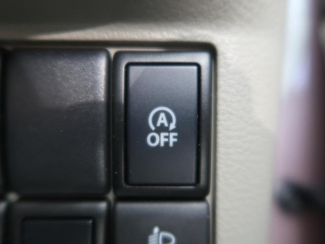 X SDナビ 電動スライド シートヒーター デュアルカメラブレーキサポート アイドリングストップ スマートキー オートエアコン 禁煙車 車線逸脱警報装置 横滑り防止装置(8枚目)