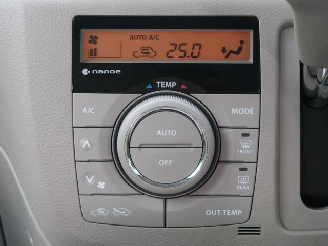 X SDナビ 電動スライド シートヒーター デュアルカメラブレーキサポート アイドリングストップ スマートキー オートエアコン 禁煙車 車線逸脱警報装置 横滑り防止装置(9枚目)
