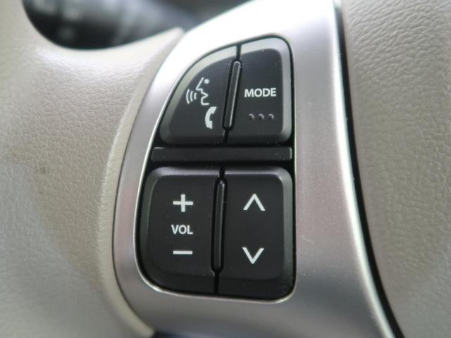 X SDナビ 電動スライド シートヒーター デュアルカメラブレーキサポート アイドリングストップ スマートキー オートエアコン 禁煙車 車線逸脱警報装置 横滑り防止装置(10枚目)
