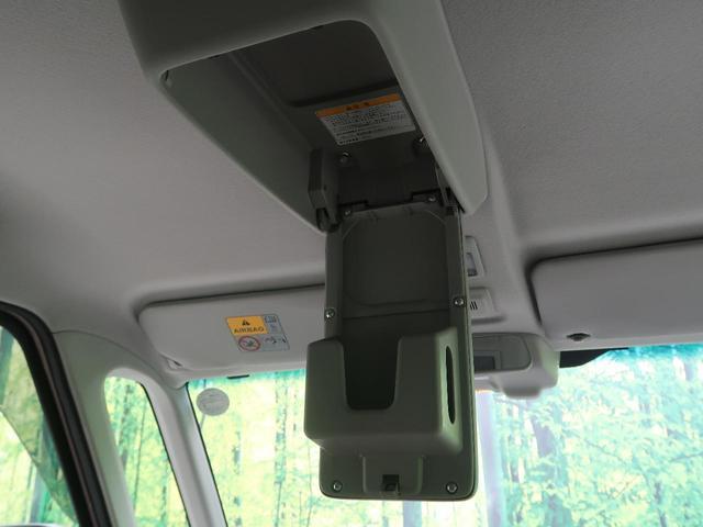 X SDナビ 電動スライド シートヒーター デュアルカメラブレーキサポート アイドリングストップ スマートキー オートエアコン 禁煙車 車線逸脱警報装置 横滑り防止装置(27枚目)