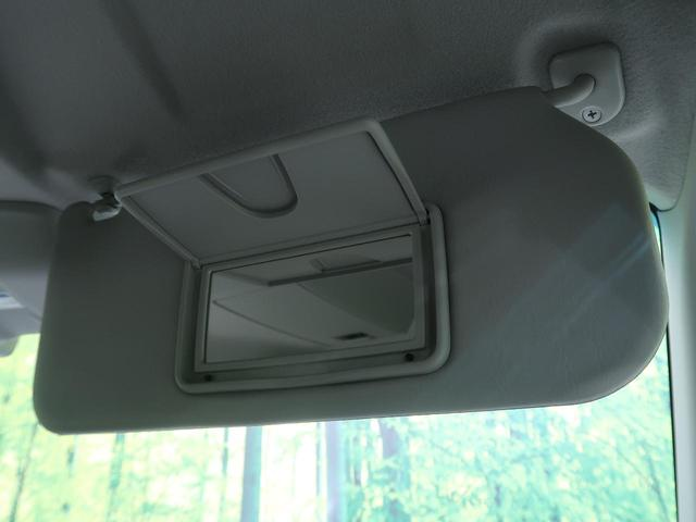 X SDナビ 電動スライド シートヒーター デュアルカメラブレーキサポート アイドリングストップ スマートキー オートエアコン 禁煙車 車線逸脱警報装置 横滑り防止装置(28枚目)