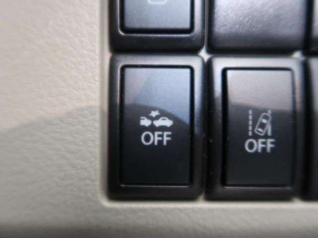 X SDナビ 電動スライド シートヒーター デュアルカメラブレーキサポート アイドリングストップ スマートキー オートエアコン 禁煙車 車線逸脱警報装置 横滑り防止装置(34枚目)