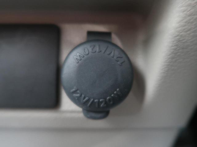 X SDナビ 電動スライド シートヒーター デュアルカメラブレーキサポート アイドリングストップ スマートキー オートエアコン 禁煙車 車線逸脱警報装置 横滑り防止装置(40枚目)