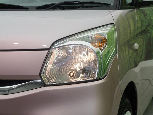 X SDナビ 電動スライド シートヒーター デュアルカメラブレーキサポート アイドリングストップ スマートキー オートエアコン 禁煙車 車線逸脱警報装置 横滑り防止装置(51枚目)