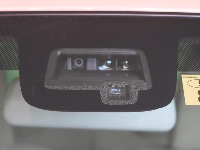 L 届出済未使用車 デュアルセンサーブレーキ アイドリングストップ クリアランスソナー 車線逸脱警告 運転席シートヒーター スマートキー(3枚目)