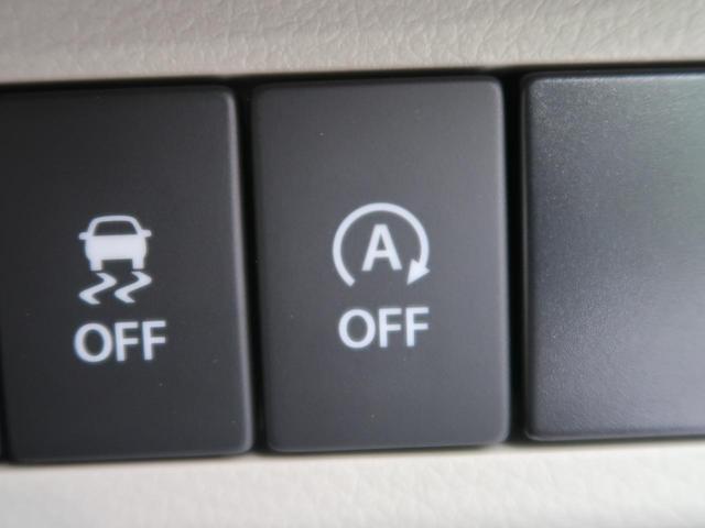 L 届出済未使用車 デュアルセンサーブレーキ アイドリングストップ クリアランスソナー 車線逸脱警告 運転席シートヒーター スマートキー(6枚目)