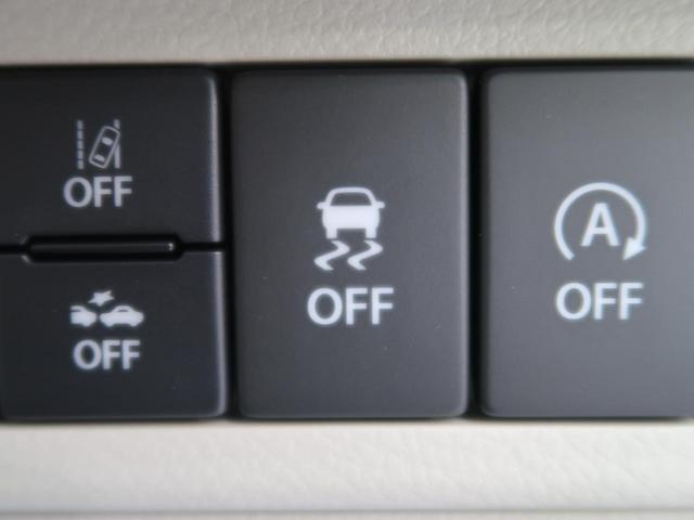 L 届出済未使用車 デュアルセンサーブレーキ アイドリングストップ クリアランスソナー 車線逸脱警告 運転席シートヒーター スマートキー(7枚目)