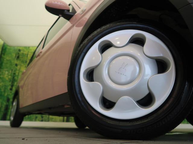 L 届出済未使用車 デュアルセンサーブレーキ アイドリングストップ クリアランスソナー 車線逸脱警告 運転席シートヒーター スマートキー(25枚目)