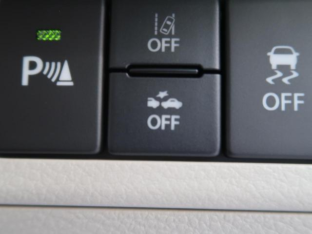 L 届出済未使用車 デュアルセンサーブレーキ アイドリングストップ クリアランスソナー 車線逸脱警告 運転席シートヒーター スマートキー(36枚目)