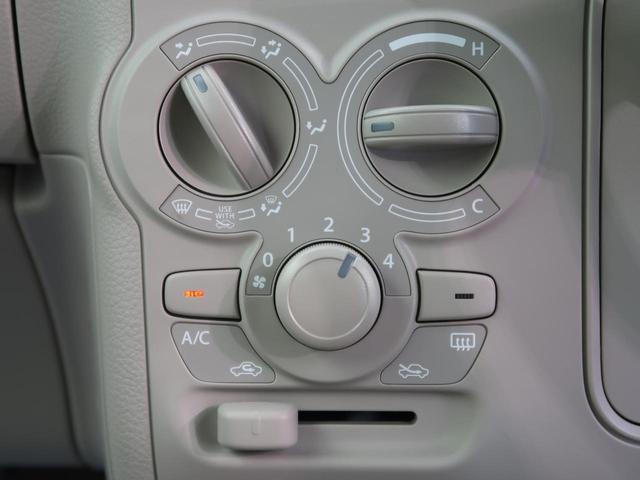 L 届出済未使用車 デュアルセンサーブレーキ アイドリングストップ クリアランスソナー 車線逸脱警告 運転席シートヒーター スマートキー(37枚目)