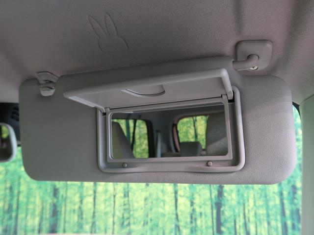 L 届出済未使用車 デュアルセンサーブレーキ アイドリングストップ クリアランスソナー 車線逸脱警告 運転席シートヒーター スマートキー(41枚目)
