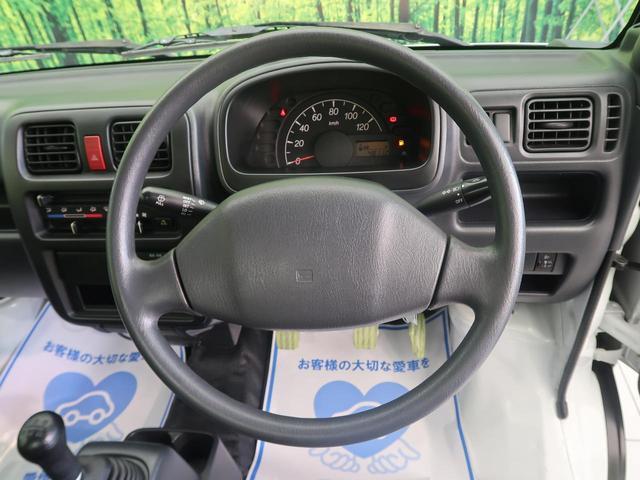 KC 地区限定車 パートタイム4WD エアコン パワーステステアリング 5MT 三方開 禁煙車(20枚目)