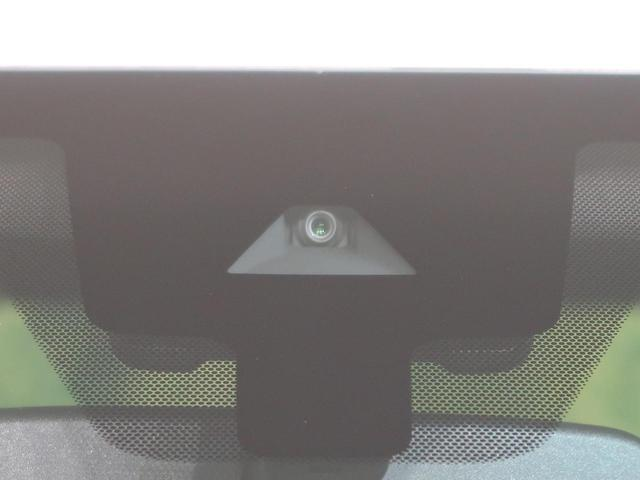 X 登録済未使用車 プロパイロット 衝突被害軽減 全周囲カメラ デジタルインナーミラー コーナーセンサ オートハイビーム プッシュスタート LEDヘッドライト 純正17AW 横滑り防止装置 オートエアコン(6枚目)