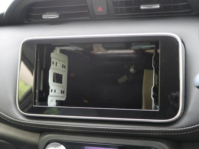 X 登録済未使用車 プロパイロット 衝突被害軽減 全周囲カメラ デジタルインナーミラー コーナーセンサ オートハイビーム プッシュスタート LEDヘッドライト 純正17AW 横滑り防止装置 オートエアコン(7枚目)