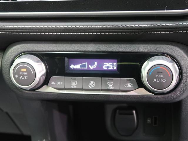 X 登録済未使用車 プロパイロット 衝突被害軽減 全周囲カメラ デジタルインナーミラー コーナーセンサ オートハイビーム プッシュスタート LEDヘッドライト 純正17AW 横滑り防止装置 オートエアコン(8枚目)