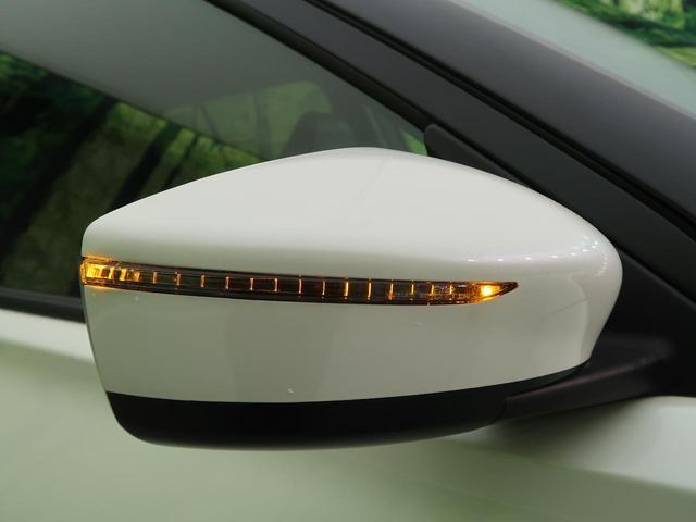 X 登録済未使用車 プロパイロット 衝突被害軽減 全周囲カメラ デジタルインナーミラー コーナーセンサ オートハイビーム プッシュスタート LEDヘッドライト 純正17AW 横滑り防止装置 オートエアコン(21枚目)