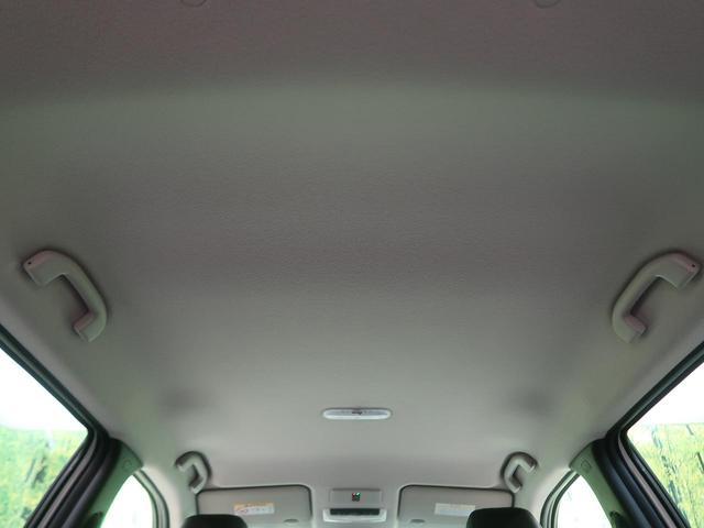X 登録済未使用車 プロパイロット 衝突被害軽減 全周囲カメラ デジタルインナーミラー コーナーセンサ オートハイビーム プッシュスタート LEDヘッドライト 純正17AW 横滑り防止装置 オートエアコン(29枚目)