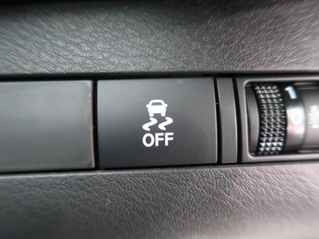 X 登録済未使用車 プロパイロット 衝突被害軽減 全周囲カメラ デジタルインナーミラー コーナーセンサ オートハイビーム プッシュスタート LEDヘッドライト 純正17AW 横滑り防止装置 オートエアコン(37枚目)