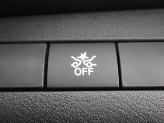 X 登録済未使用車 プロパイロット 衝突被害軽減 全周囲カメラ デジタルインナーミラー コーナーセンサ オートハイビーム プッシュスタート LEDヘッドライト 純正17AW 横滑り防止装置 オートエアコン(38枚目)