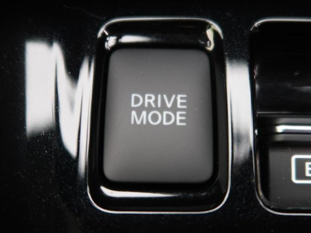 X 登録済未使用車 プロパイロット 衝突被害軽減 全周囲カメラ デジタルインナーミラー コーナーセンサ オートハイビーム プッシュスタート LEDヘッドライト 純正17AW 横滑り防止装置 オートエアコン(40枚目)