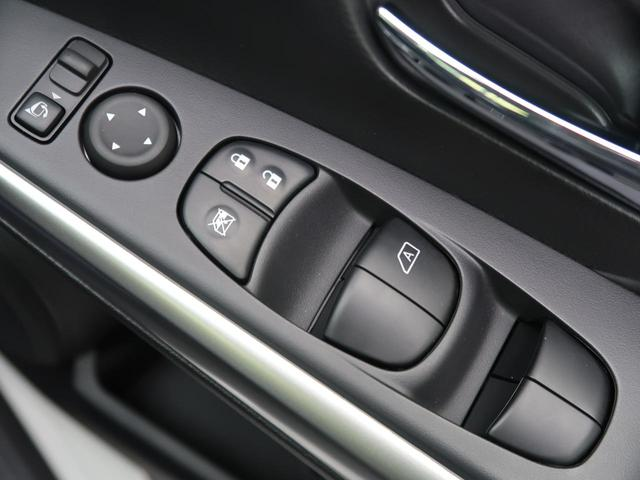 X 登録済未使用車 プロパイロット 衝突被害軽減 全周囲カメラ デジタルインナーミラー コーナーセンサ オートハイビーム プッシュスタート LEDヘッドライト 純正17AW 横滑り防止装置 オートエアコン(43枚目)