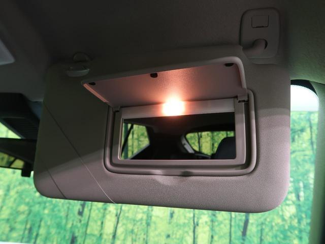 X 登録済未使用車 プロパイロット 衝突被害軽減 全周囲カメラ デジタルインナーミラー コーナーセンサ オートハイビーム プッシュスタート LEDヘッドライト 純正17AW 横滑り防止装置 オートエアコン(44枚目)