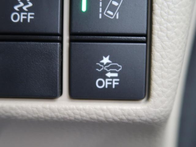 G・EXホンダセンシング 社外SDナビ 衝突被害軽減ブレーキ バックカメラ ドライブレコーダー ETC 禁煙車 レーダークルーズ 車線逸脱警報 オートエアコン オートライト スマートキー プッシュスタート Bluetooth(7枚目)