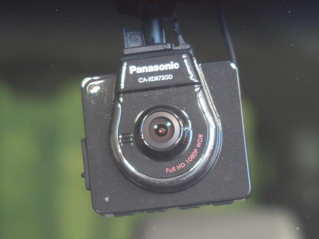 G・EXホンダセンシング 社外SDナビ 衝突被害軽減ブレーキ バックカメラ ドライブレコーダー ETC 禁煙車 レーダークルーズ 車線逸脱警報 オートエアコン オートライト スマートキー プッシュスタート Bluetooth(9枚目)