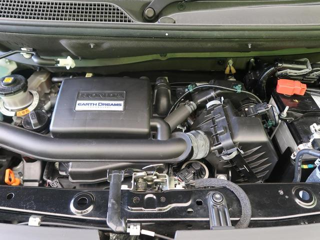 G・EXホンダセンシング 社外SDナビ 衝突被害軽減ブレーキ バックカメラ ドライブレコーダー ETC 禁煙車 レーダークルーズ 車線逸脱警報 オートエアコン オートライト スマートキー プッシュスタート Bluetooth(20枚目)