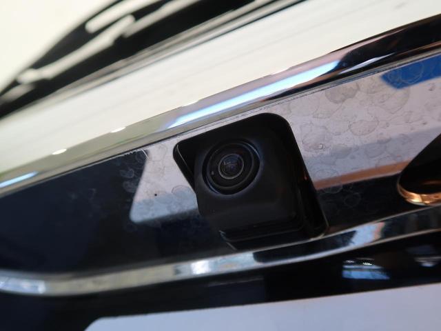 G・EXホンダセンシング 社外SDナビ 衝突被害軽減ブレーキ バックカメラ ドライブレコーダー ETC 禁煙車 レーダークルーズ 車線逸脱警報 オートエアコン オートライト スマートキー プッシュスタート Bluetooth(23枚目)