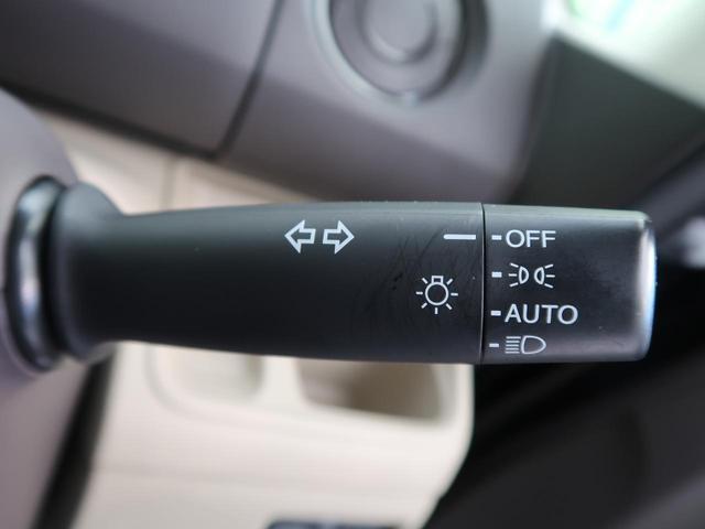 G・EXホンダセンシング 社外SDナビ 衝突被害軽減ブレーキ バックカメラ ドライブレコーダー ETC 禁煙車 レーダークルーズ 車線逸脱警報 オートエアコン オートライト スマートキー プッシュスタート Bluetooth(34枚目)