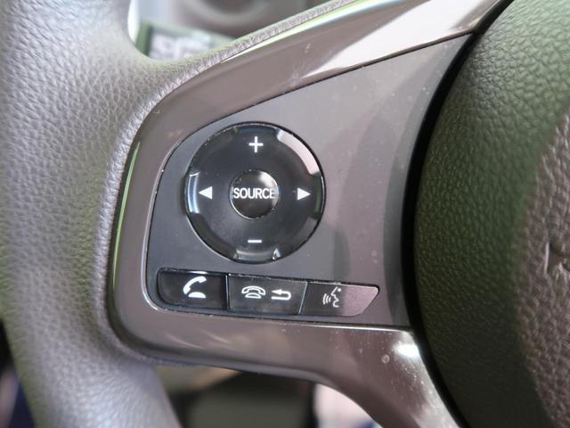 G・EXホンダセンシング 社外SDナビ 衝突被害軽減ブレーキ バックカメラ ドライブレコーダー ETC 禁煙車 レーダークルーズ 車線逸脱警報 オートエアコン オートライト スマートキー プッシュスタート Bluetooth(35枚目)