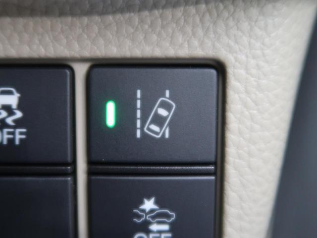 G・EXホンダセンシング 社外SDナビ 衝突被害軽減ブレーキ バックカメラ ドライブレコーダー ETC 禁煙車 レーダークルーズ 車線逸脱警報 オートエアコン オートライト スマートキー プッシュスタート Bluetooth(37枚目)