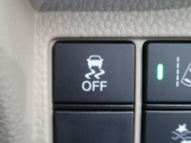 G・EXホンダセンシング 社外SDナビ 衝突被害軽減ブレーキ バックカメラ ドライブレコーダー ETC 禁煙車 レーダークルーズ 車線逸脱警報 オートエアコン オートライト スマートキー プッシュスタート Bluetooth(38枚目)