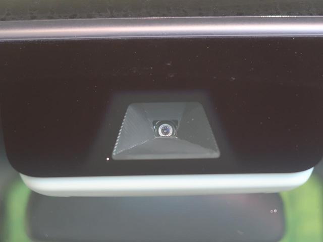 G・EXホンダセンシング 社外SDナビ 衝突被害軽減ブレーキ バックカメラ ドライブレコーダー ETC 禁煙車 レーダークルーズ 車線逸脱警報 オートエアコン オートライト スマートキー プッシュスタート Bluetooth(41枚目)