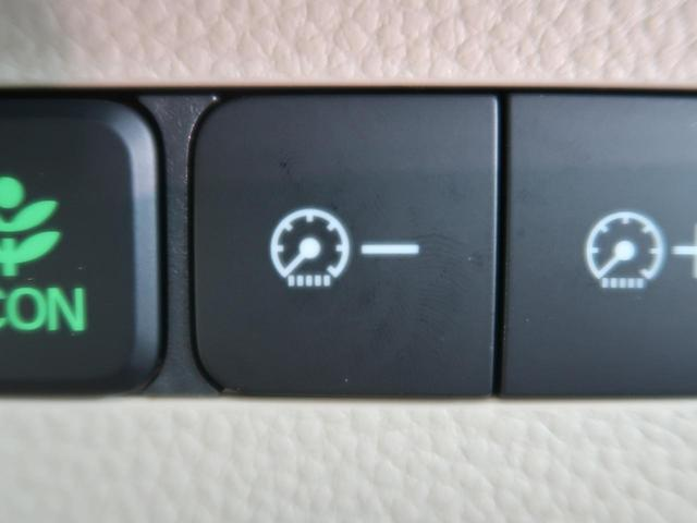 G・EXホンダセンシング 社外SDナビ 衝突被害軽減ブレーキ バックカメラ ドライブレコーダー ETC 禁煙車 レーダークルーズ 車線逸脱警報 オートエアコン オートライト スマートキー プッシュスタート Bluetooth(45枚目)