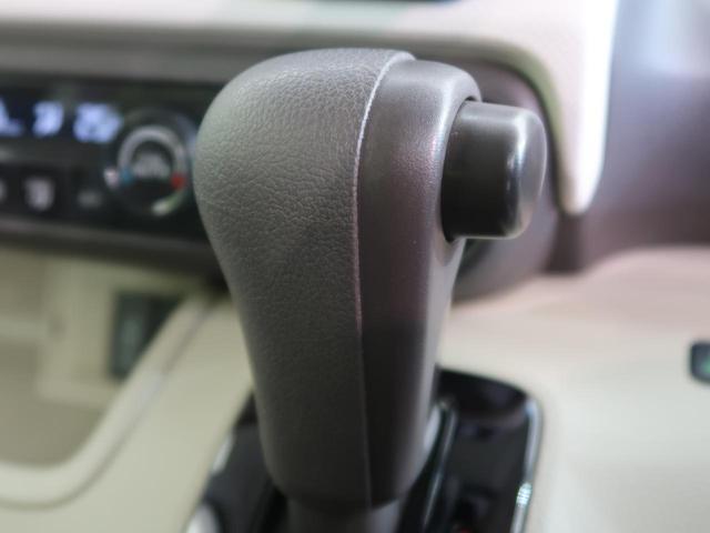 G・EXホンダセンシング 社外SDナビ 衝突被害軽減ブレーキ バックカメラ ドライブレコーダー ETC 禁煙車 レーダークルーズ 車線逸脱警報 オートエアコン オートライト スマートキー プッシュスタート Bluetooth(47枚目)