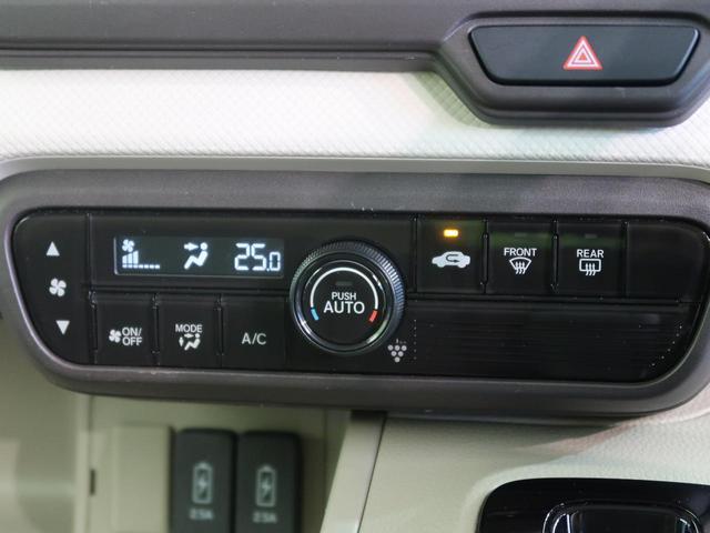 G・EXホンダセンシング 社外SDナビ 衝突被害軽減ブレーキ バックカメラ ドライブレコーダー ETC 禁煙車 レーダークルーズ 車線逸脱警報 オートエアコン オートライト スマートキー プッシュスタート Bluetooth(48枚目)