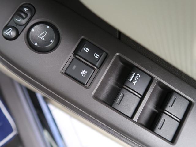 G・EXホンダセンシング 社外SDナビ 衝突被害軽減ブレーキ バックカメラ ドライブレコーダー ETC 禁煙車 レーダークルーズ 車線逸脱警報 オートエアコン オートライト スマートキー プッシュスタート Bluetooth(51枚目)