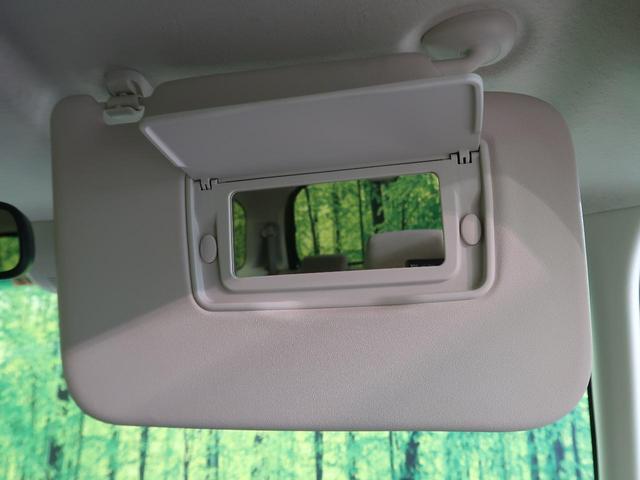 G・EXホンダセンシング 社外SDナビ 衝突被害軽減ブレーキ バックカメラ ドライブレコーダー ETC 禁煙車 レーダークルーズ 車線逸脱警報 オートエアコン オートライト スマートキー プッシュスタート Bluetooth(53枚目)