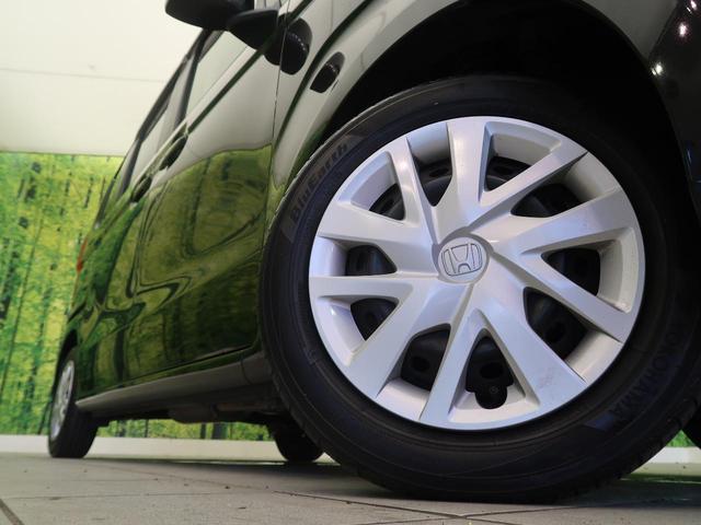 G・EXホンダセンシング 社外SDナビ 衝突被害軽減ブレーキ バックカメラ ドライブレコーダー ETC 禁煙車 レーダークルーズ 車線逸脱警報 オートエアコン オートライト スマートキー プッシュスタート Bluetooth(55枚目)