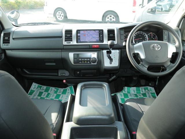 5D ロングスーパーGL 4WD 3.0DT  ナビTV(4枚目)