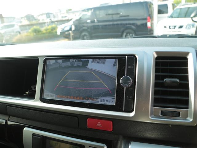 ロングワイドスーパーGL 3.0ディーゼルターボ 5Dr ローダウン LEDヘッド スマートキー モデリスタスポイラー ナビ TV バックカメラ(39枚目)