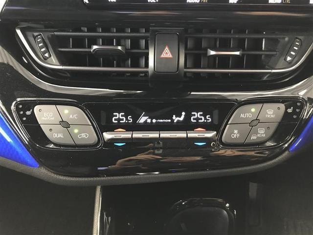G フルセグ メモリーナビ DVD再生 ミュージックプレイヤー接続可 バックカメラ 衝突被害軽減システム ETC LEDヘッドランプ(9枚目)