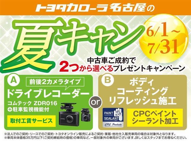 Gレザーパッケージ 革シート メモリーナビ DVD再生 ミュージックプレイヤー接続可 バックカメラ 衝突被害軽減システム ETC LEDヘッドランプ(2枚目)