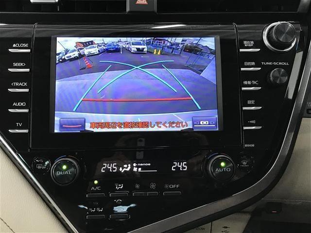 Gレザーパッケージ 革シート メモリーナビ DVD再生 ミュージックプレイヤー接続可 バックカメラ 衝突被害軽減システム ETC LEDヘッドランプ(8枚目)